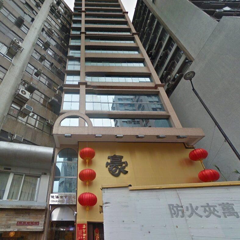 俊僑商業中心
