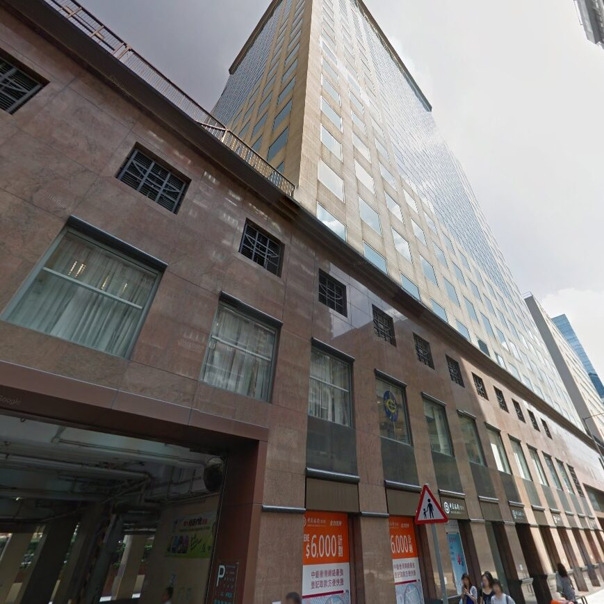 Telford House 德福大廈 – 香港寫字樓樓上舖出租 Hong Kong Office for Rent and Lease | 租寫字樓 | 樓上舖 | Rent Office Hong Kong