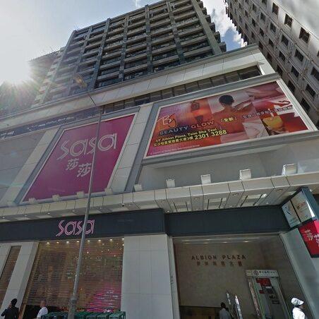 租尖沙咀寫字樓Tsim Sha Tsui Office Rental | 租寫字樓 | 樓上舖 | Rent Office Hong Kong