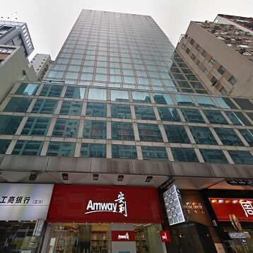 Cameron Commercial Centre 金聯商業中心 – 香港寫字樓樓上舖出租 Hong Kong Office for Rent and Lease | 租寫字樓 | 樓上舖 ...