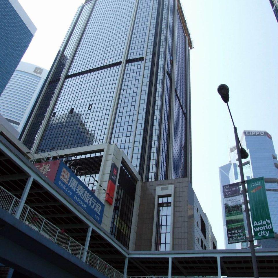 HK_United_Centre