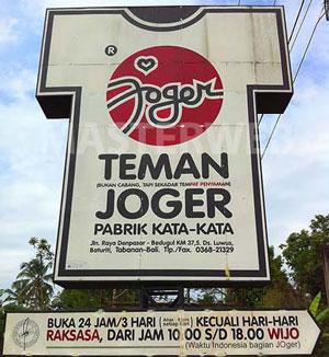 Obyek Wisata Bali Utara - joger