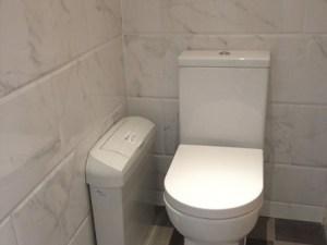 Female Sanitary Hygiene Bin