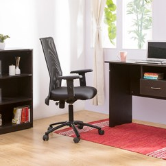 Office Chair On Rent Table And Chairs At Walmart Furniture For Home In Mumbai Rentomojo Study