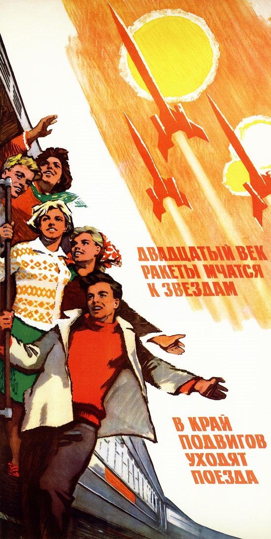 sovjetska-propaganda-10
