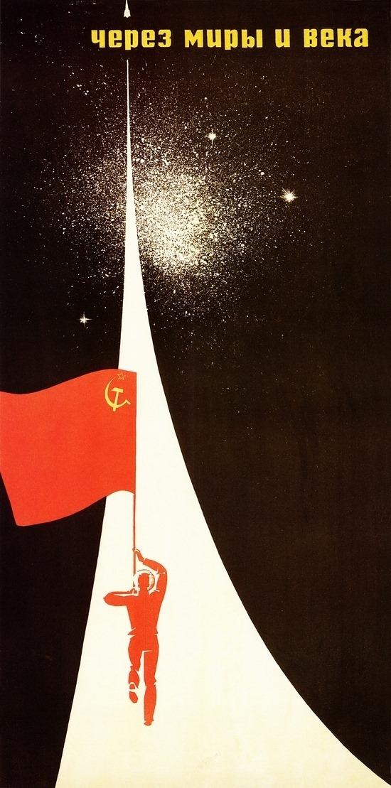 sovjetska-propaganda-11