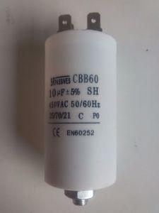 Condensateur permanent 10uf