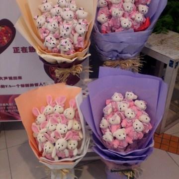 Bouquet de nounours