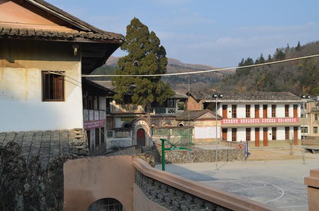 Hongkeng Tulou Cluster