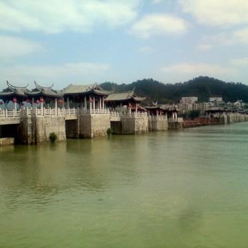 Pont de Guangji - Chaozhou