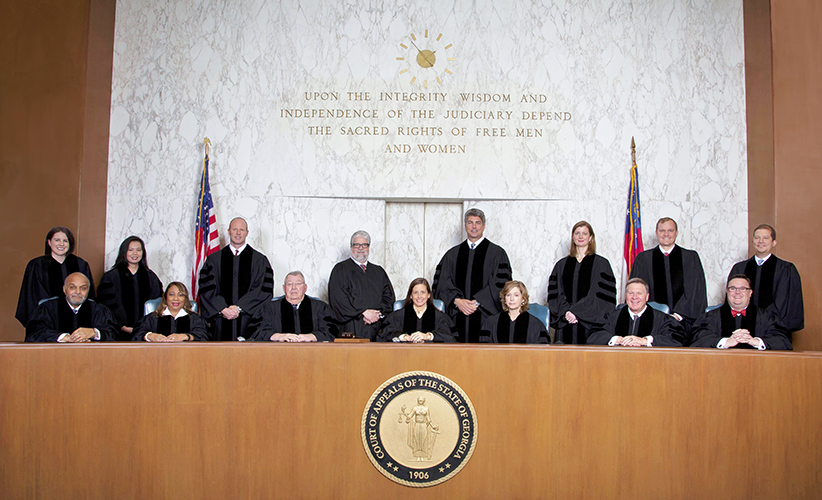 The Georgia Court of Appeals in 2016. (Provided by Georgia Court of Appeals)