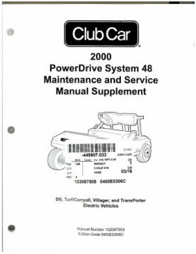 2000 Club Car PowerDrive System 48 Maintenance Service