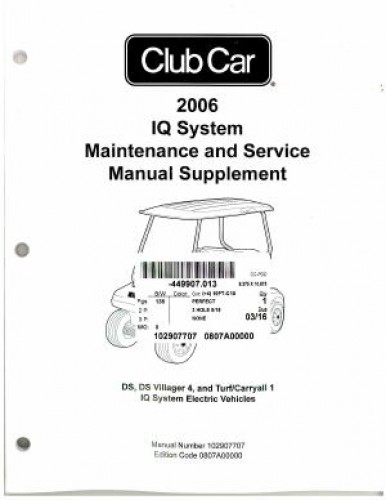 2006 Club Car IQ System Service Manual Supplement