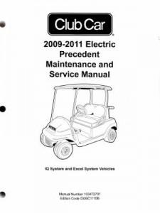 2009-2011 Club Car Electric Precedent Service Manual