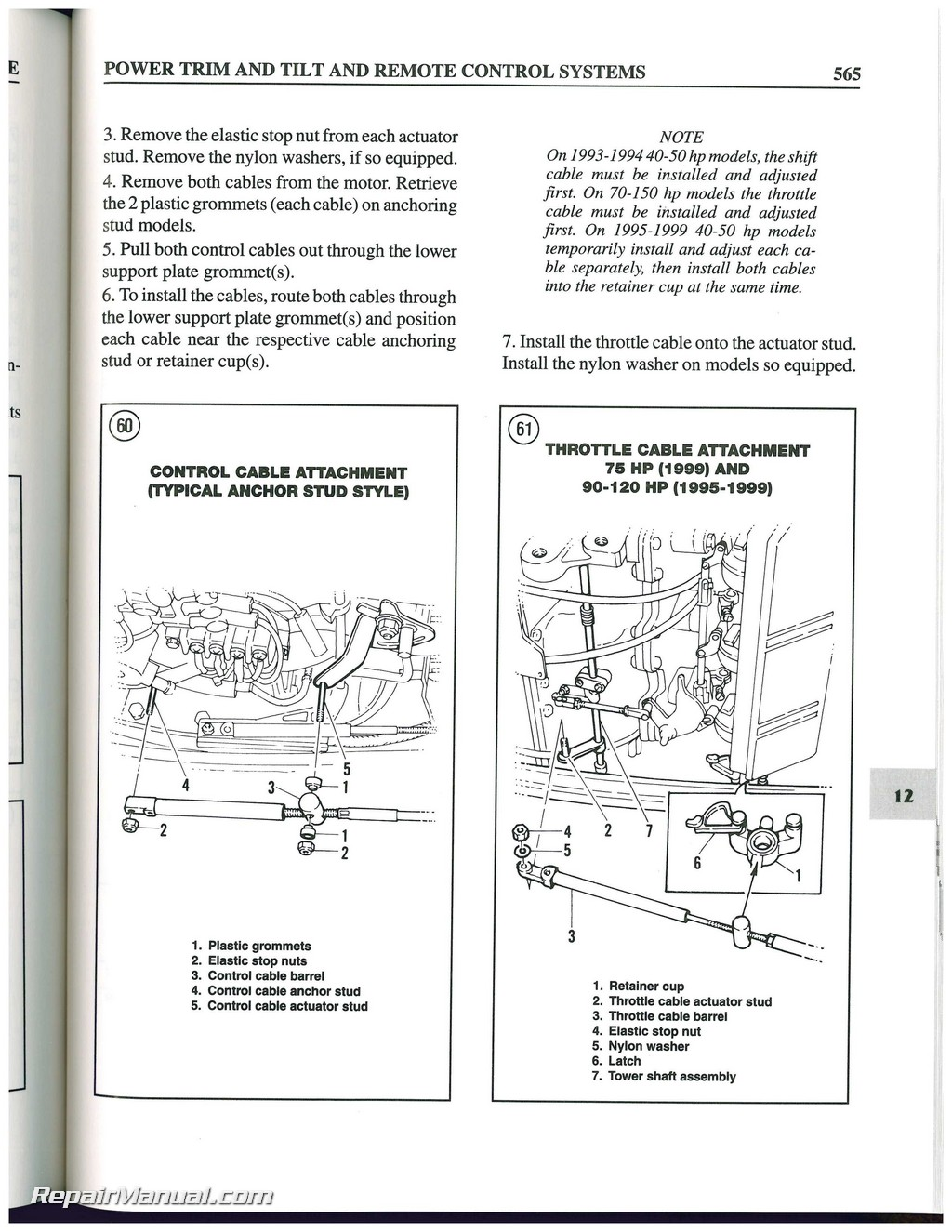 hight resolution of ignition wiring diagram for 50 hp force