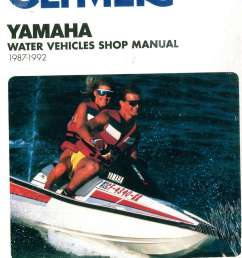 1987 1992 clymer yamaha waverunner wavejammer personal watercraft repair manual [ 1024 x 1377 Pixel ]