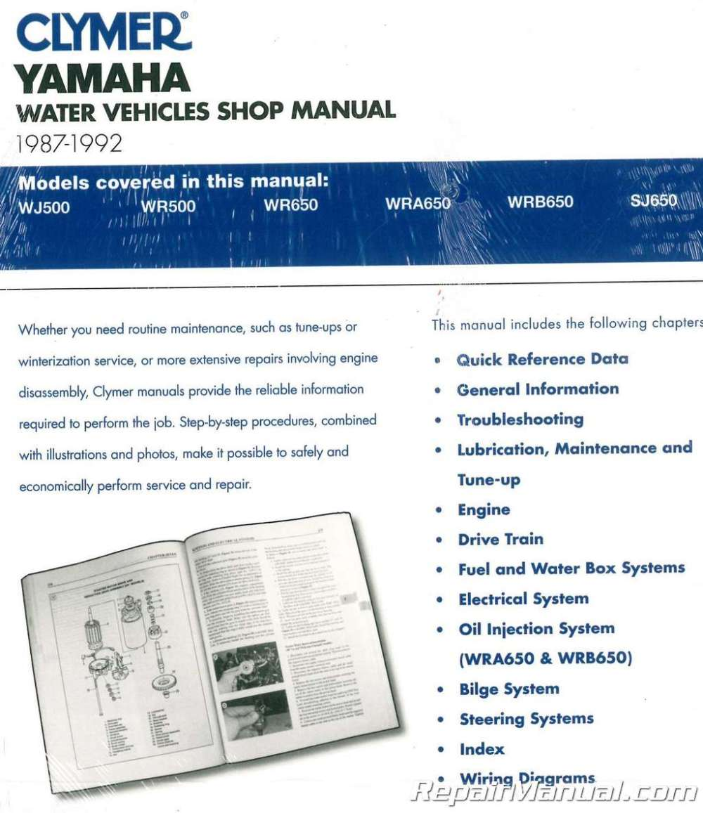 medium resolution of 1987 1992 clymer yamaha waverunner wavejammer personal watercraft repair manual