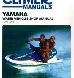 1993 1996 yamaha waverunner clymer personal watercraft service manual [ 1024 x 1375 Pixel ]