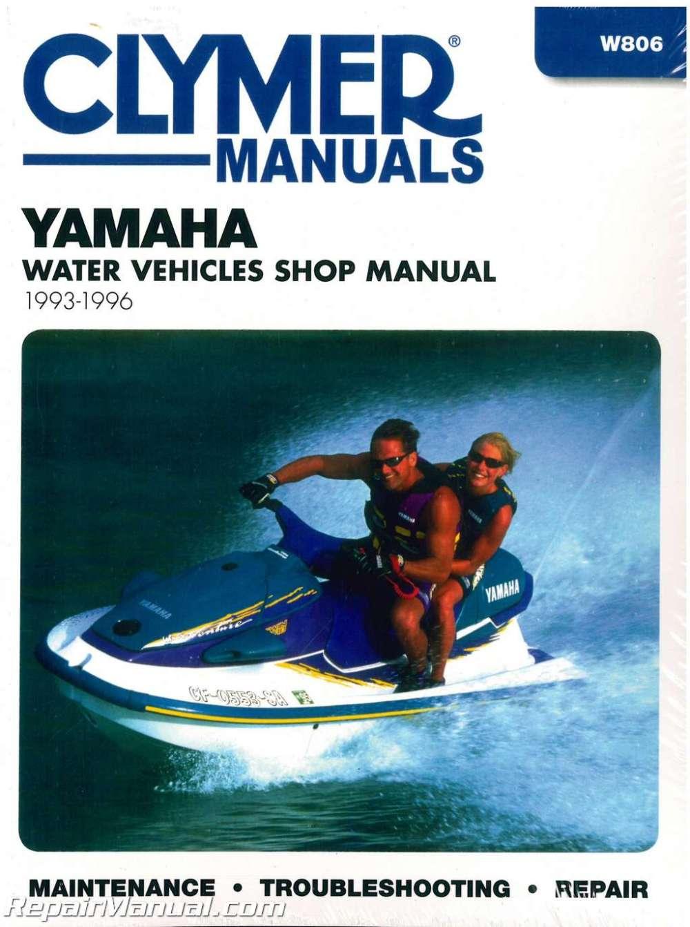 medium resolution of 1993 1996 yamaha waverunner clymer personal watercraft service manual