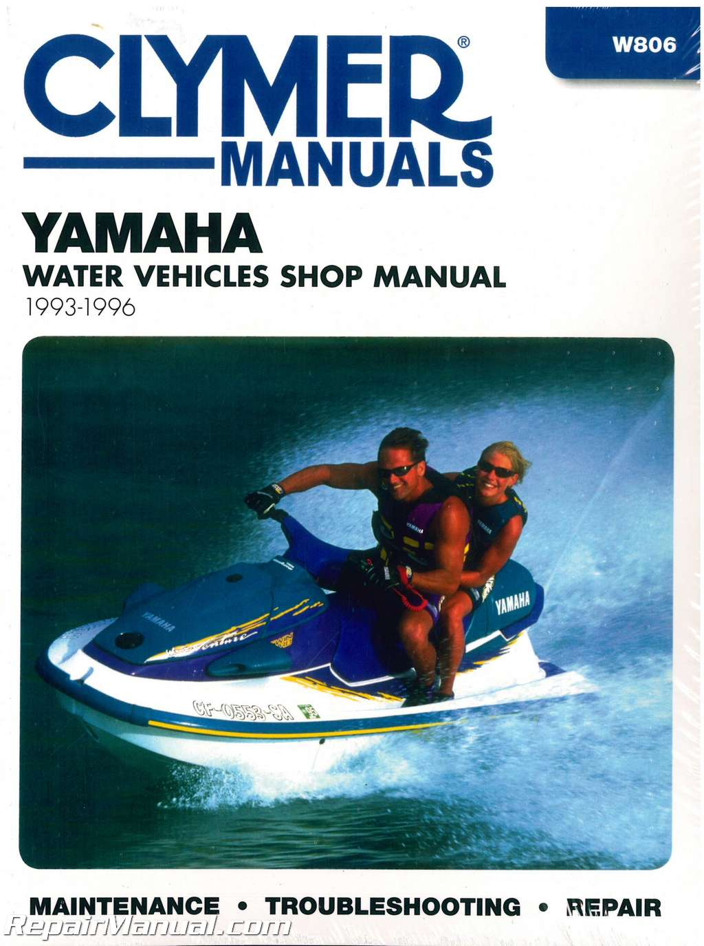 hight resolution of 1993 1996 yamaha waverunner clymer personal watercraft service manual