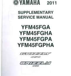 wiring diagram 2011 450 yamaha grizzly [ 1024 x 1325 Pixel ]