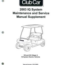 2003 club car iq system maintenance service manual supplement [ 1024 x 1341 Pixel ]