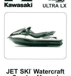 2007 2011 kawasaki jt1500g ultra lx jet ski  [ 1024 x 1449 Pixel ]