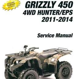 2003 2006 yamaha kodiak 450 4wd 2007 2014 grizzly 450 4wd service manual [ 1024 x 1406 Pixel ]
