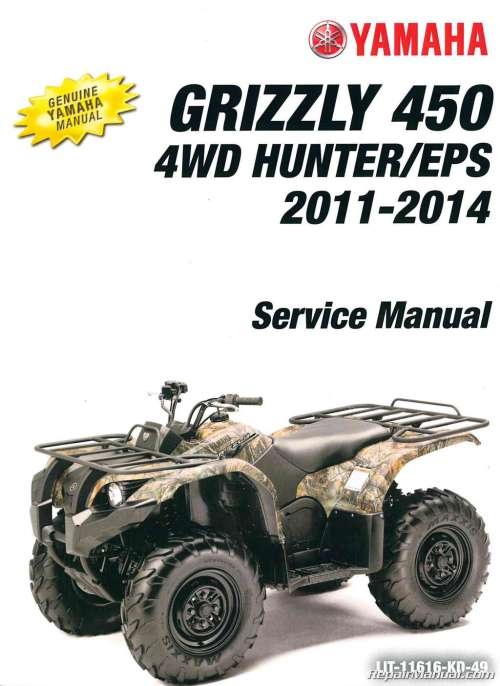 small resolution of 2003 2006 yamaha kodiak 450 4wd 2007 2014 grizzly 450 4wd service manual