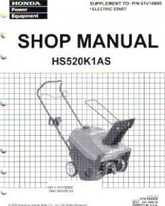 Honda HS520K1AS Snowthrower Shop Manual Z Supplement