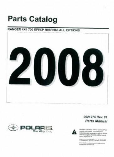 1997 Polaris Indy 500 Efi Manual