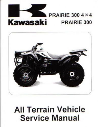 Kawasaki Kvf300 Prairie Atv Service Manual