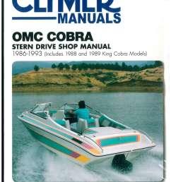 93 omc wiring diagram wiring diagram weekclymer omc cobra 1986 1993 stern drive boat engine repair [ 1024 x 1325 Pixel ]