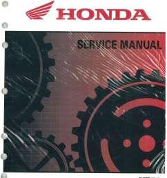 honda mr50 motorcycle service manual and parts manual 1974 1975 [ 1024 x 1348 Pixel ]