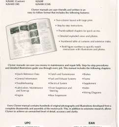 kawasaki kz650 1977 1983 clymer motorcycle repair manual 002  [ 1024 x 1498 Pixel ]