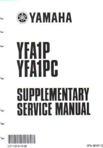 Used 2002-2004 Yamaha YFA1P Service Manual Supplement