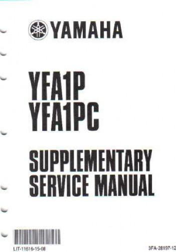 Used 2002-2004 Yamaha YFA1P Service Manual Supplement