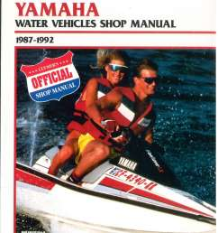 1987 1992 yamaha waverunner wavejammer personal watercraft repair manual clymer [ 1024 x 1359 Pixel ]