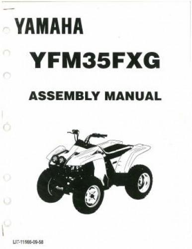 Used 1995 Yamaha YFM35FXG Assembly Manual