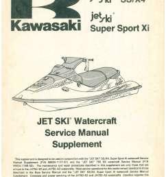 used 1994 kawasaki jet ski ss x4 super sport x1 service manual supplement [ 1024 x 1325 Pixel ]