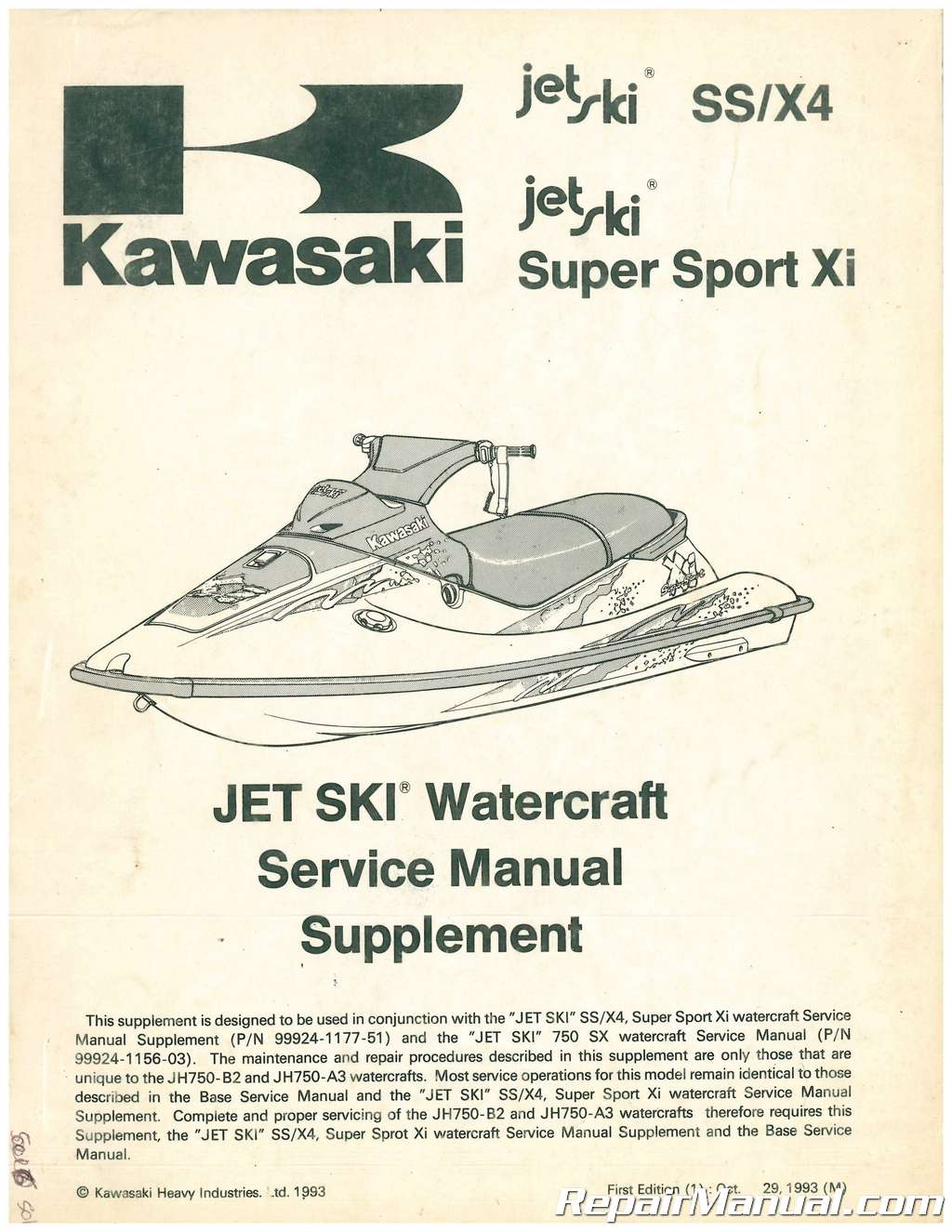 hight resolution of used 1994 kawasaki jet ski ss x4 super sport x1 service manual supplement