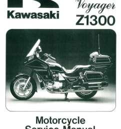 1983 1989 kawasaki voyager zn1300 motorcycle service manual supplement [ 1024 x 1441 Pixel ]