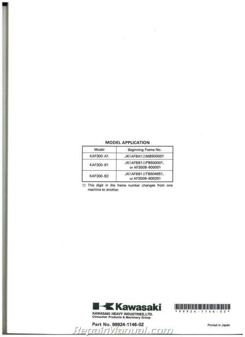small resolution of kawasaki mule kaf300 wiring diagram
