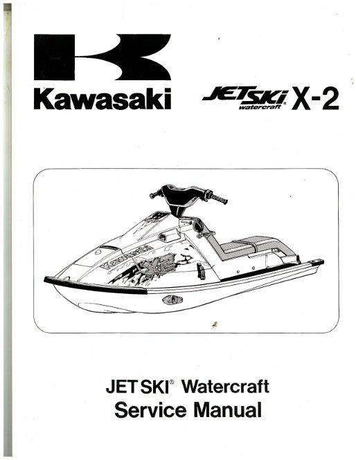 Used 1989-1996 Kawasaki JetSki JS650-B 1987-1990 Kawaski