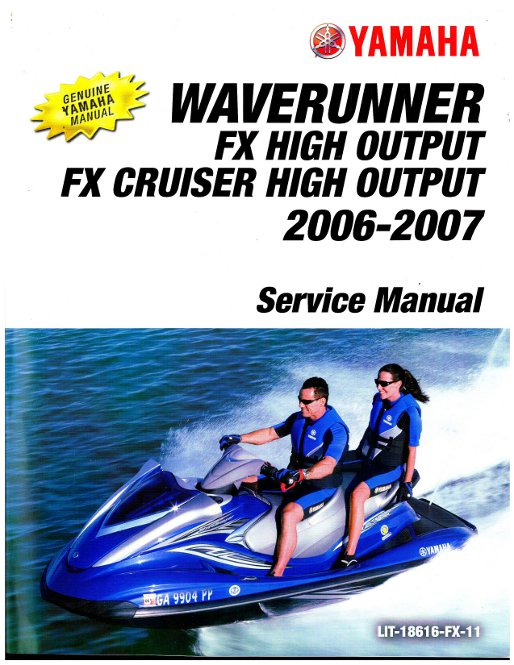 2006 2007 Yamaha Waverunner FX1100 FX High Output Cruiser