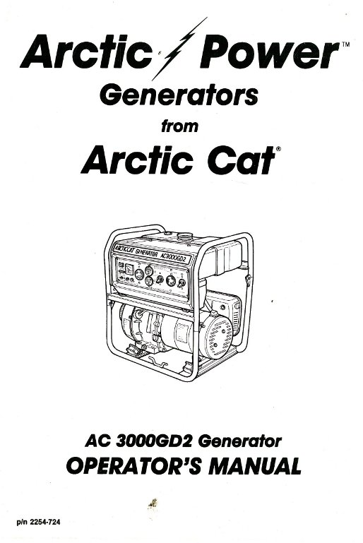 Arctic Cat 3000GD2 Generator Owners Manual