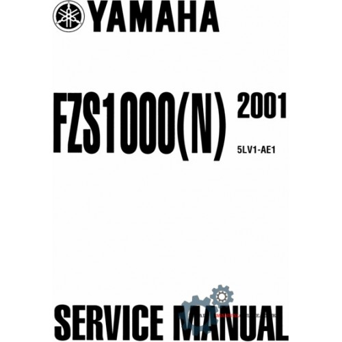 Best Workshop repair manual pdf download Yamaha FZS1000(N)