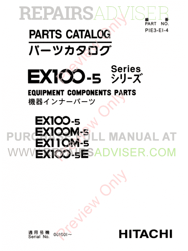 Hitachi EX100-5, EX100M-5, EX110M-5, EX100-5E Equipment