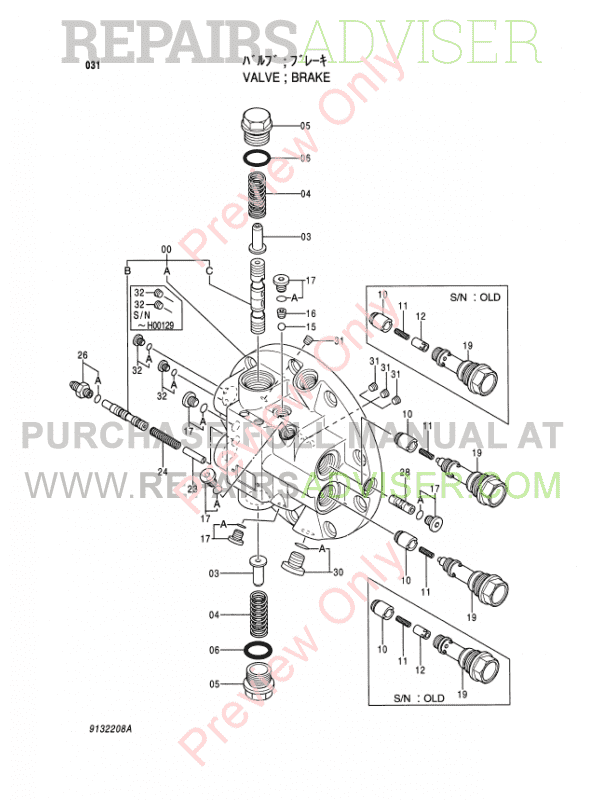 Hitachi EX100-5, EX100M-5, EX110M-5, EX100-5E Equipment