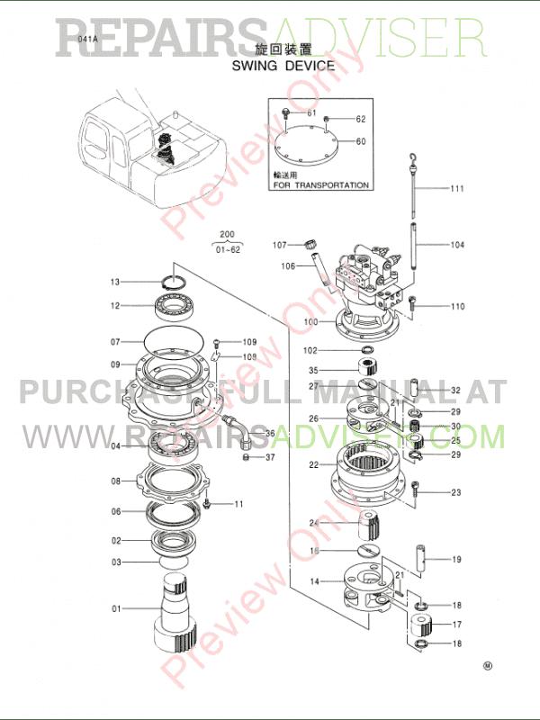Hitachi EX100-5, EX100M-5, EX110M-5, EX100-5E Hydraulic